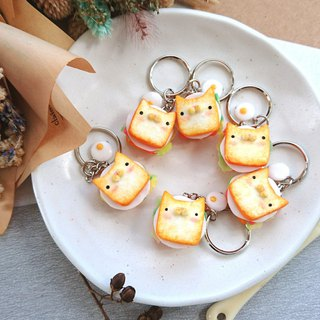 Cat toast clay key ring