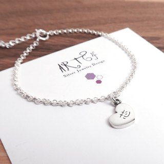 Red Heart Drops Love Heart 925 Sterling Silver Customized Lettering Bracelet