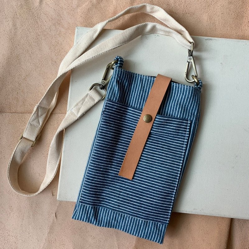 Daning carry bag | can be customized to seal English | striped blue