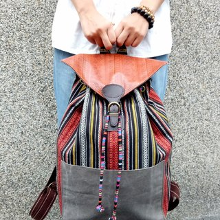 [Missbao] Hands on Taiwan's Aboriginal Backpack