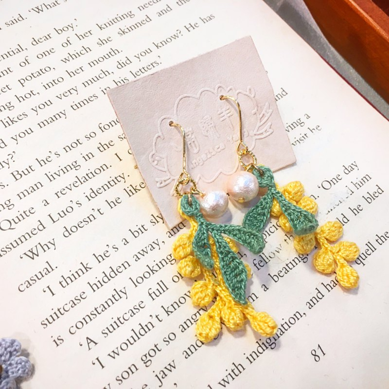 Angelica Sheep - Native Series - Abbott - Crochet Lace Braided Golden Fruit String Cotton Pearl Earrings