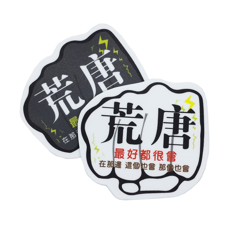 (Absurd) Li-good - Waterproof Sticker, Luggage Sticker - NO.121