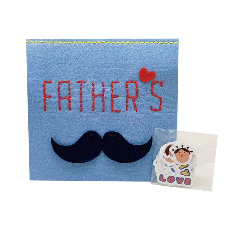 Have a loud say -- Father's Day Limited Card (Father's)