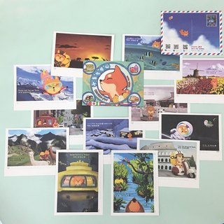 2018 table calendar - Chai dog around the world - the card section -10 area
