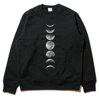 Moonphase University T Bristles Neutral Black Moon Phases Moonlight Milky Way Earth Planet Astrophotography Aurora Astrophotography Sun Planet