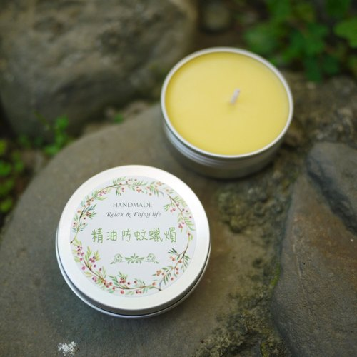 12th cottage. Wen Qing Small Travel ~ Natural Essential Oil Anti-mosquito Candles ~ Portable Cans