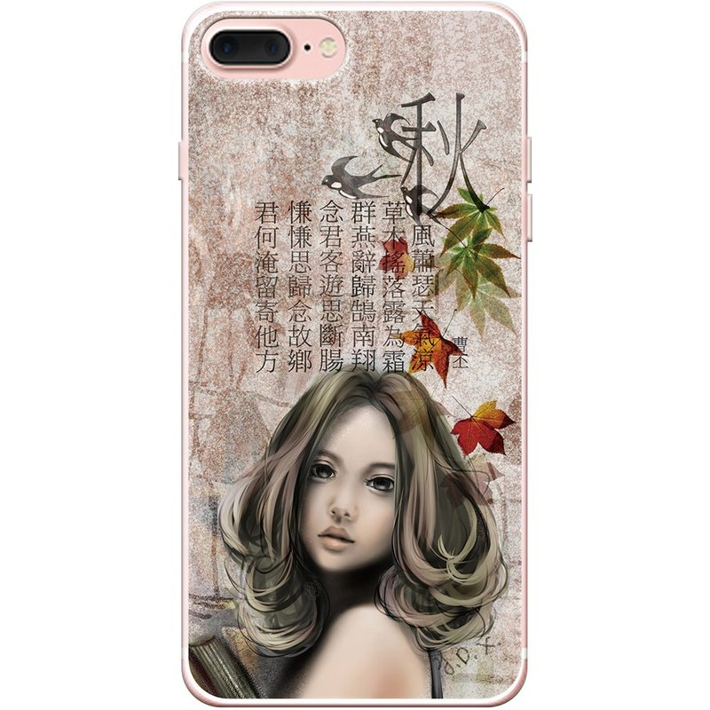 "New series - [autumn Yan song line] - Iraq Dai Xuan-TPU mobile phone protection shell ""iPhone / Samsung / HTC / LG / Sony / millet / OPPO"", AA0AF161"