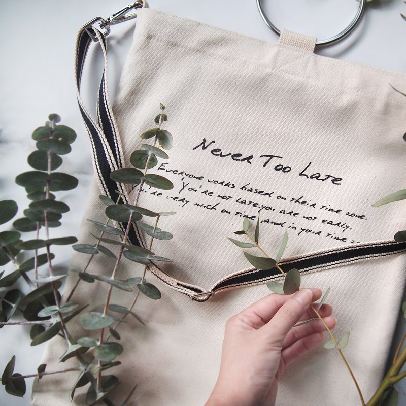 Slogan series never too late Handprint pull ring bag (with strap)
