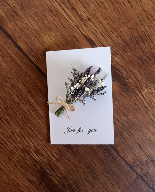 Lavender Dreams | Dry Flower Cards. Give my dear to you. Can write. Folding card