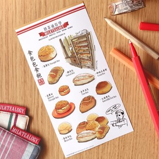 Hong Kong tea restaurant F&B illustration sticker 04