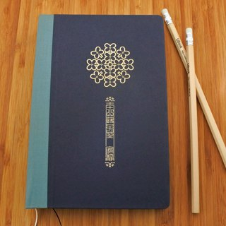 366 flower notes (book cover: dark blue + green) bonus 366 flower stickers