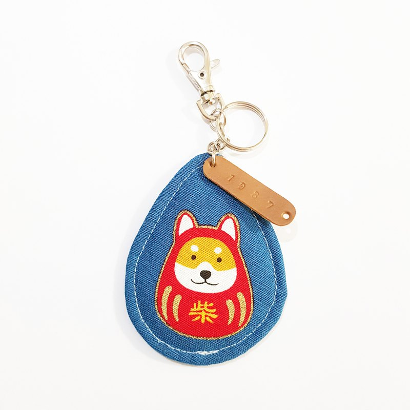[Fa Cai Chai-Blue] Keyring Charm Text Customization