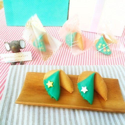 Wedding small objects custom lucky signature cake two attendance ceremony ceremony TIFFANY star chocolate flavor own design exclusive signature name FORTUNE COOKIES