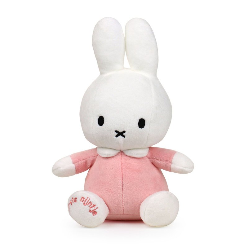 My first Miffy Girl - Pink