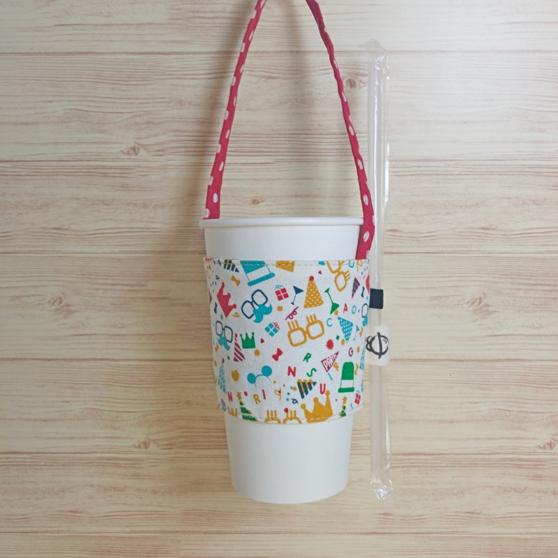 Bao-birthday party green beverage bag