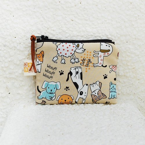Dog big collection coin bag