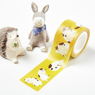 Good series Wide paper tape mustard yellow 199 yuan Yun Free