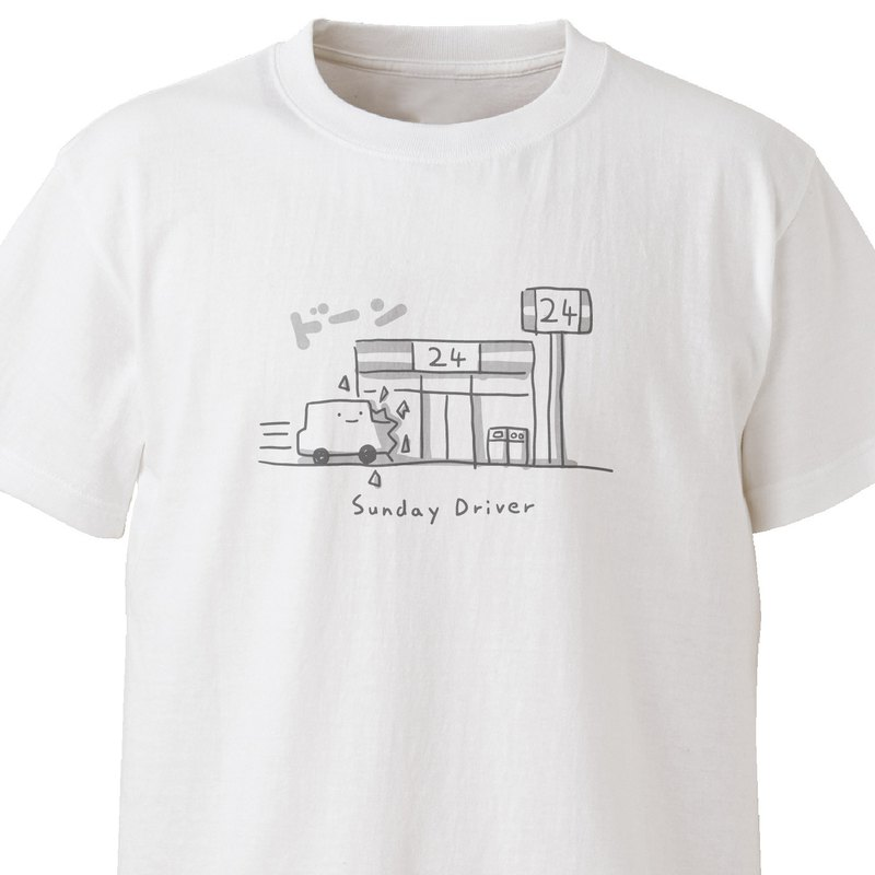 Paper driver [white] ekot T-shirt illustration-store manager Sato Kazuma