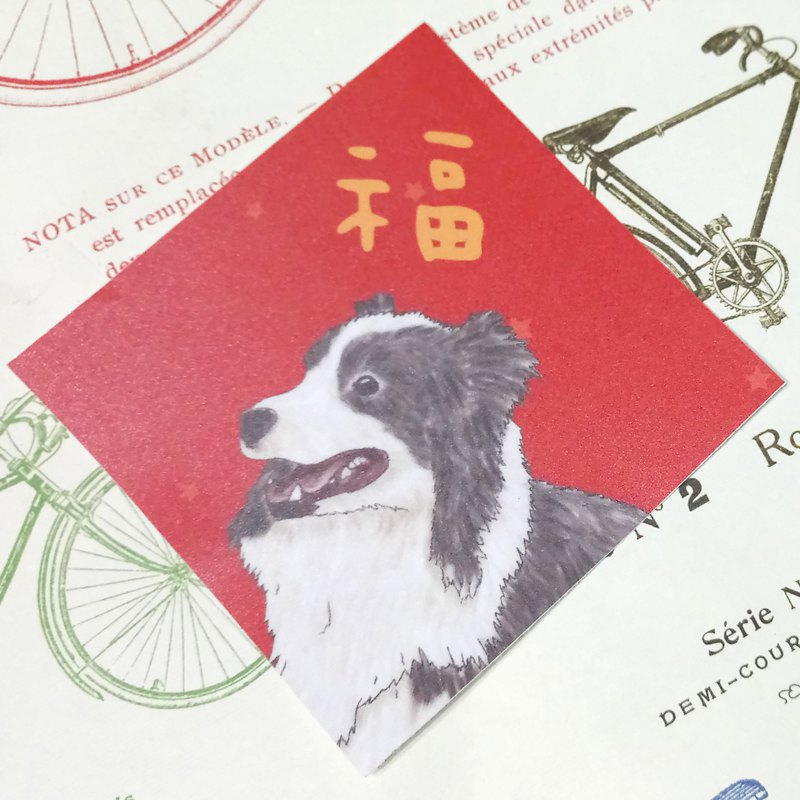 Border Collie Spring Festival - Waterproof Sticker