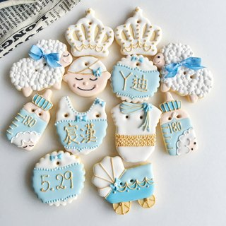 Receive saliva sugar cookies • Patrick male baby models hand-painted creative design gift box 12 groups**please consult the schedule before ordering**