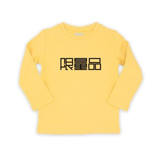 Long sleeved child T Tshirt limited edition