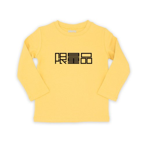 Long sleeved T Tshirt limited edition items