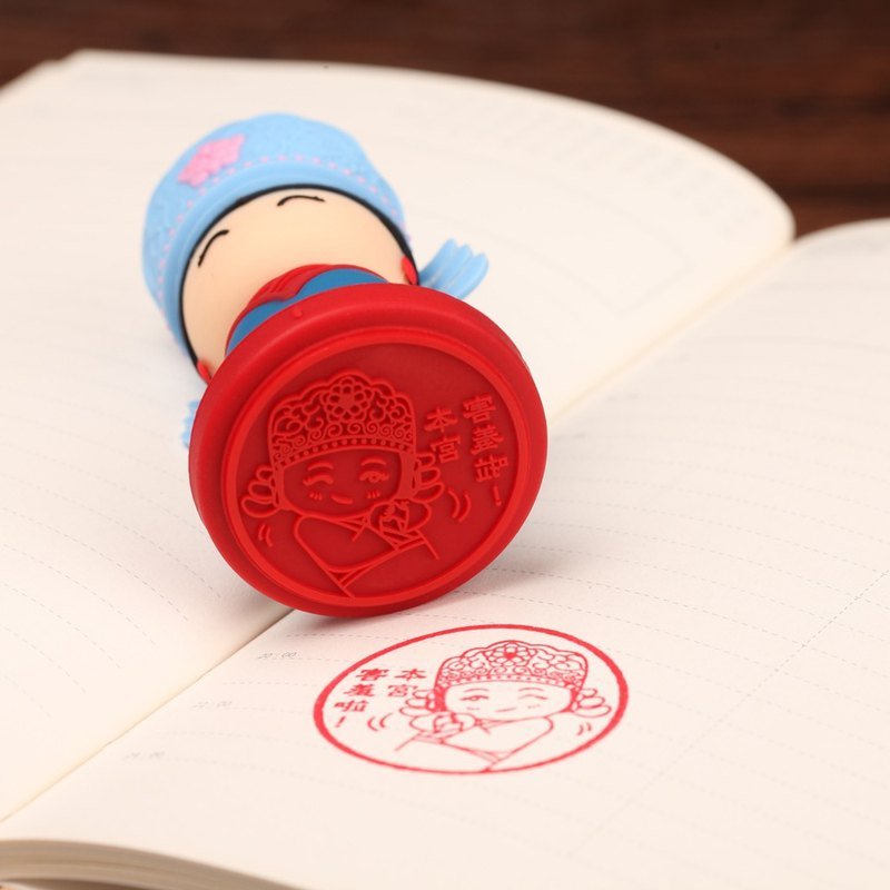 Empress seal │ Song Ci Sheng Guang Xian Cao Queen's Palace shy |