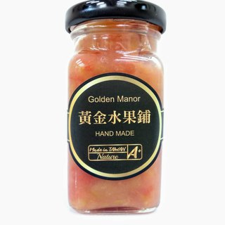 Honey guava (square bottle)