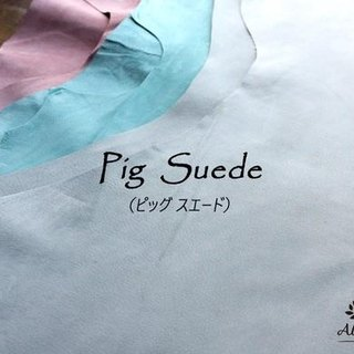 About Pig Suede to be used for lining