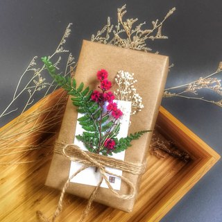 Gift Wrapping Box (S)