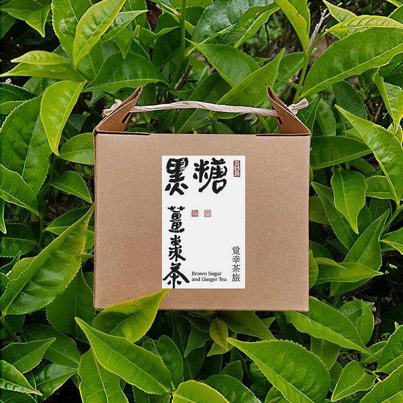 黑糖薑棗茶 | 茶包10入【甘甜暖身】