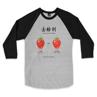 To acne - gray / black - seven-point baseball T-shirt
