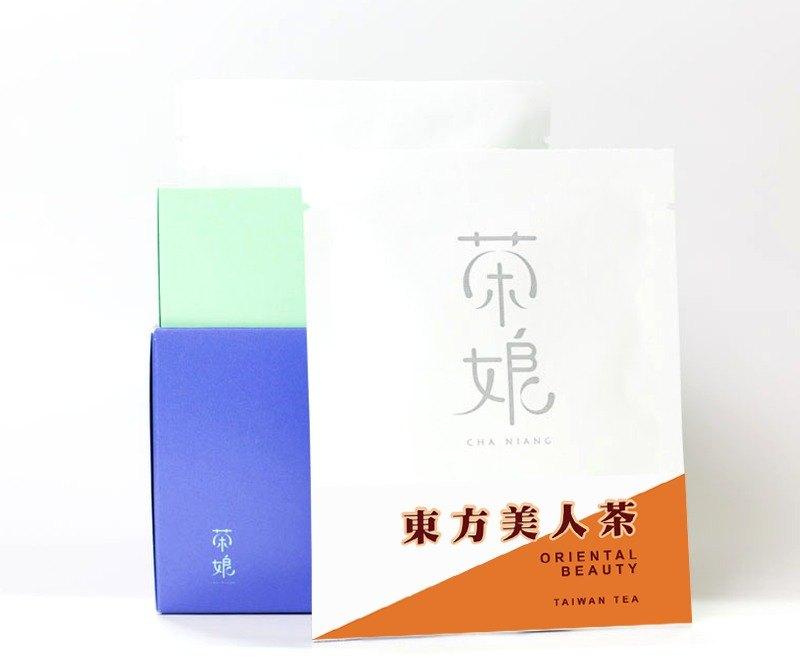 東方美人茶   台灣新竹   蜂蜜熟果香、回韻帶香   保證無添加   新式台茶道   3包入  【茶娘Chaniang】