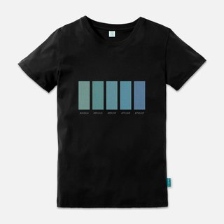 Tranquil Sea of ​​the Year (Black Edition) - Neutral Short Sleeve T-shirt