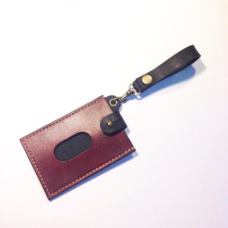 拔釦捷運卡套(活動鈎釦款)暗紅+黑色 信用卡學生證門禁卡皆可