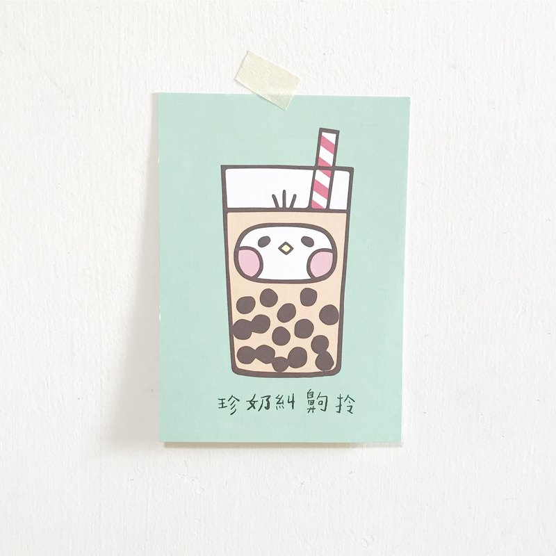Pearl milk tea illustration postcard