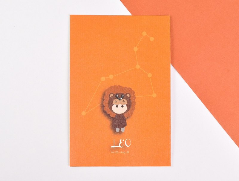The 12 constellations character birthday card and postcard - Leo