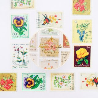 Aimez le style paper tape - Classic Stamps <A03560>