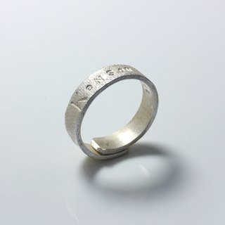 Brick - Custom Hand Stamped - Adjustable Ring - Open Ring Promise Ring
