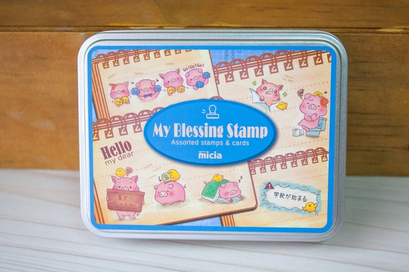 Chicken, pig, pig, daily, my blessing, iron box seal group