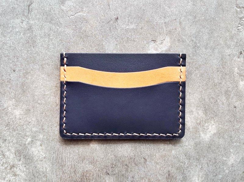 拼色4+1雙面咭套 皮革材料包 免費刻名 名片夾 植鞣 皮革DIY 卡套