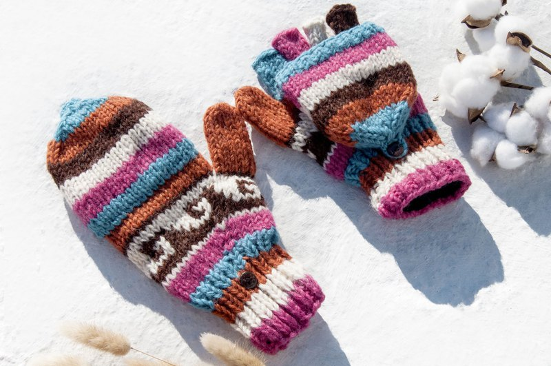 Hand-woven pure wool knit gloves / detachable gloves / inner bristled gloves / warm gloves - South American rainbow