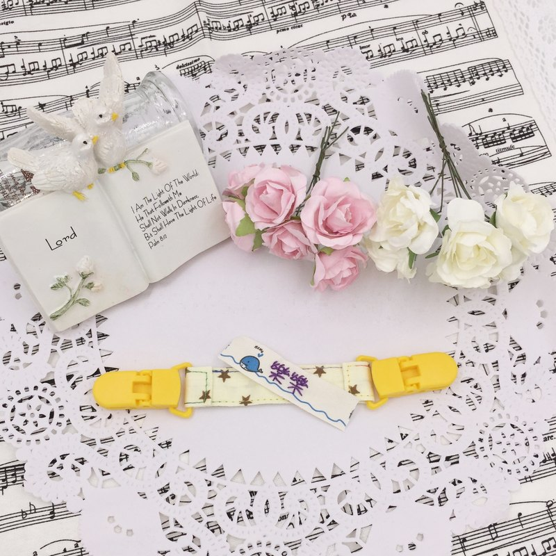 * Princess puff sugar - Hand-headed handkerchief ★ Universal clip clip pacifier clip ★ ★ ★ Name Article Kindergarten necessary Flag ★ E-19