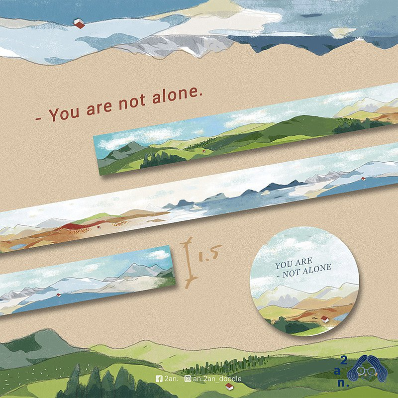 Masking Tape : You are not alone