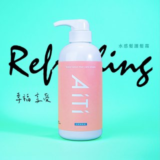 【免沖洗】AiTi 水感護髮霜 Water sense Hair care cream