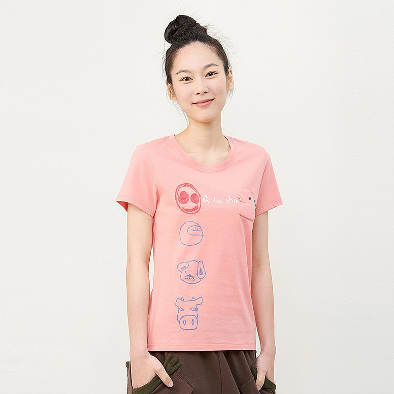 à la sha elf oolong playing game short sleeve t