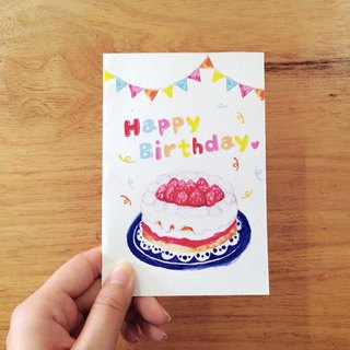 [Card Series] Strawberry Cake Birthday Congratulation Card