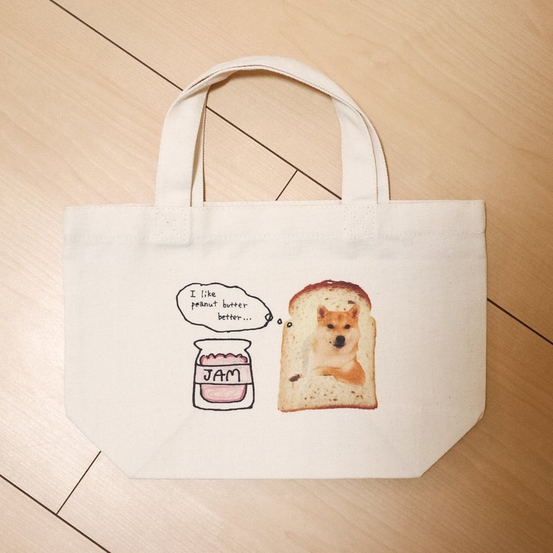 Shiba(Daifuku)cute lunch tote bag(Plain bread)