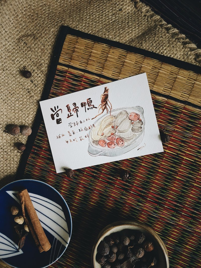 Taiwan traditional snacks illustration postcard - Angelica duck