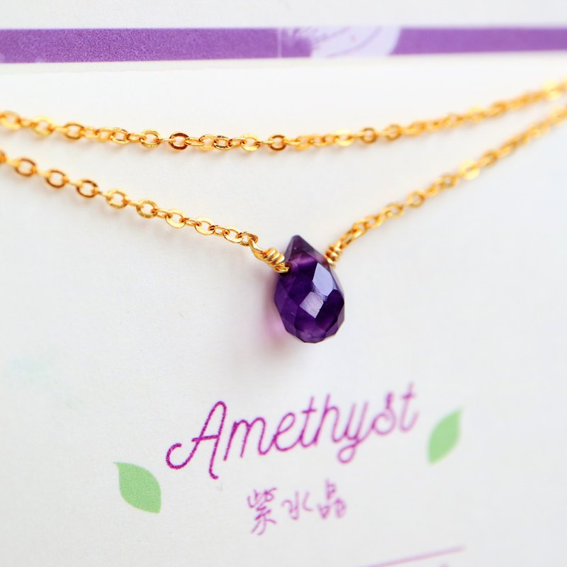 Amethyst Necklace | Intuition